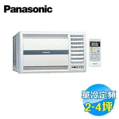 國際 Panasonic 定頻右吹單冷窗型冷氣 CW-L22S2