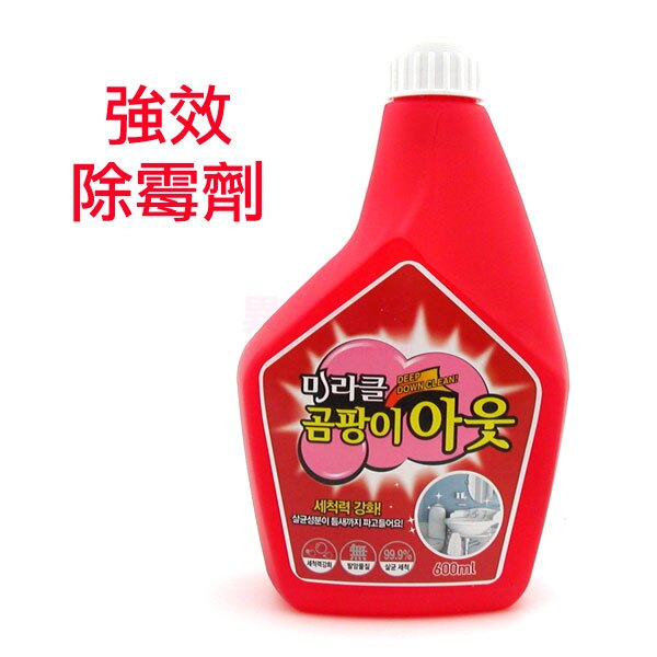 韓國 Eco Flubber 奇蹟魔俐強效除霉劑 600ml【特價】§異國精品§