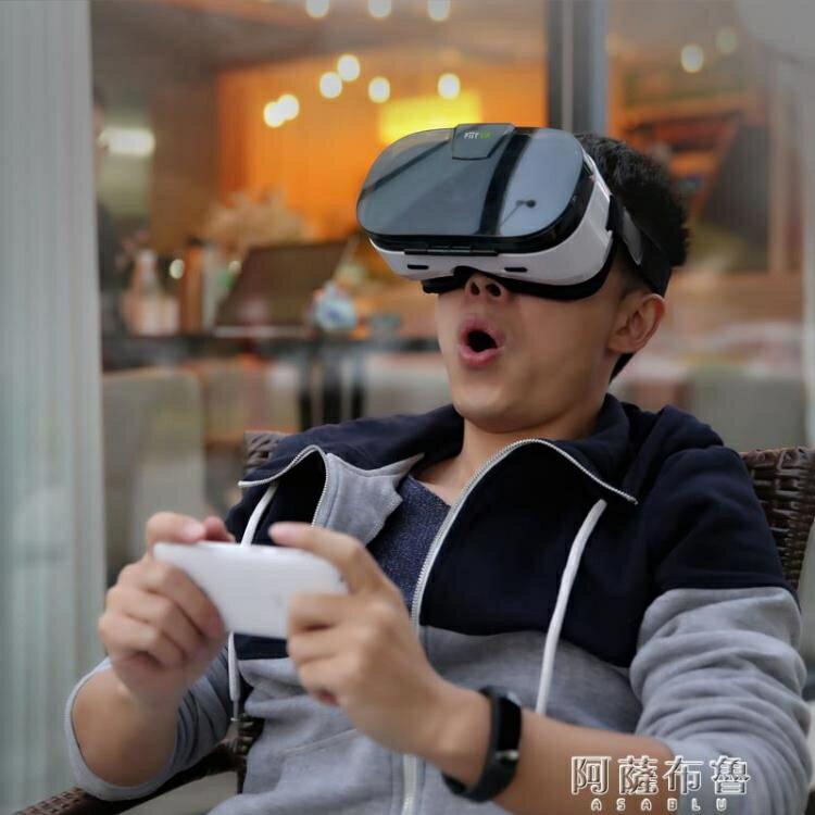 【現貨】VR眼鏡 vr眼鏡3d虛擬現實眼鏡手機專用ar智慧4d魔鏡蘋果頭戴式游戲頭盔 快速出貨