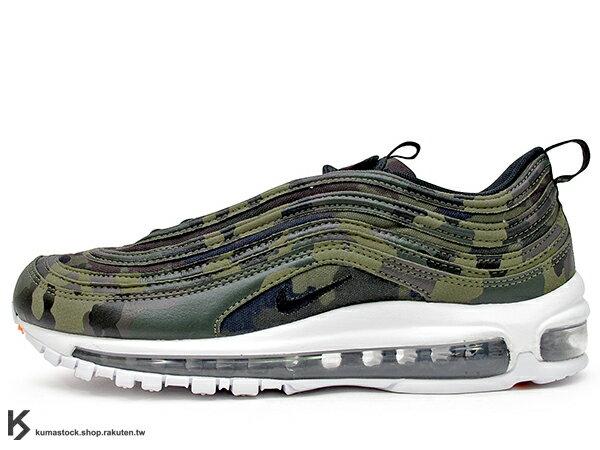 2017NSW經典復刻慢跑鞋限量發售NIKEAIRMAX97PREMIUMQSGREENCAMOFRANCE法國迷彩綠迷彩法國國旗全氣墊子彈慢跑鞋'971997(AJ2614-200)!