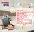 【日本伊瑪三明治機】鬆餅機 熱壓吐司機 土司機 三明治機 吐司機 麵包機 烤麵包機 帕尼尼機 點心機 烤土司機 烤肉架 烤肉機【AB235】 8