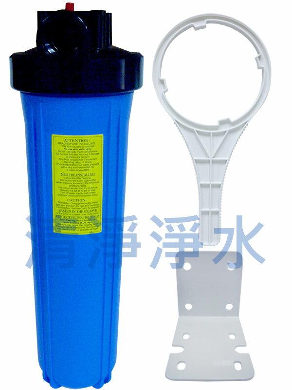 【大墩生活館】10吋大胖腳架型藍殼濾水器.淨水器.水族過濾.全戶式過濾.水塔過濾器新上市1035元