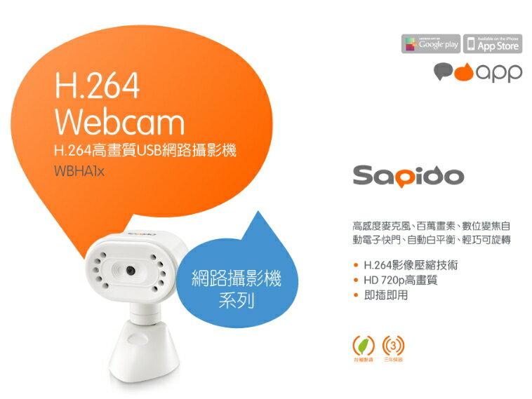 ★綠光能Outlet★Sapido WBHA1x H.264 高畫質USB網路攝影機