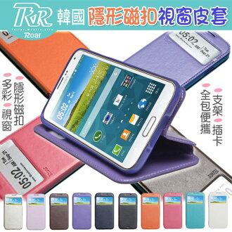 LG G3 開窗皮套 韓國Roar 隱形磁扣視窗皮套 樂金g3 D830 D858 磁鐵吸合 插卡支架保護套【預購】