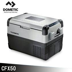 【露營趣】中和安坑 DOMETIC CFX50 行動壓縮機冰箱 汽車行動冰箱 電冰箱 冰桶 德國原裝壓縮機 -22度 非 Indel B