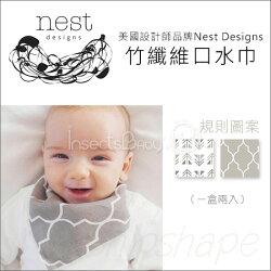 ✿蟲寶寶✿【美國Nest Designs】柔軟竹纖維 超強吸水 口水巾/領巾/圍兜 一盒2入 - 規則圖案