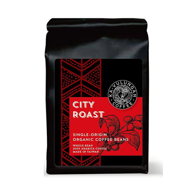 經典水洗-咖啡豆- 中深焙    Washed Process-Coffee Beans-City Roasted     225g/包