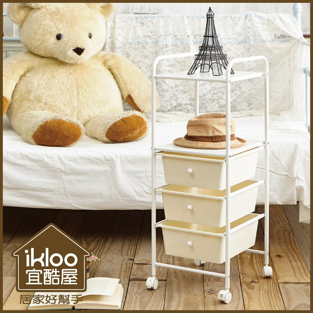 【ikloo】可移式雙板三抽屜置物收納箱 - 限時優惠好康折扣