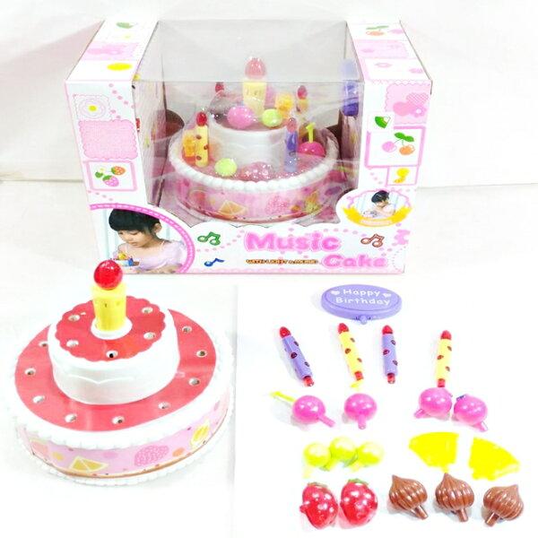 聲光生日蛋糕音樂生日蛋糕(20件組)生日蛋糕家家酒仿真生日蛋糕家家酒遊戲【塔克】