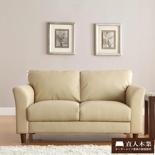 【日本直人木業】 人文美學~日式兩人實用皮沙發