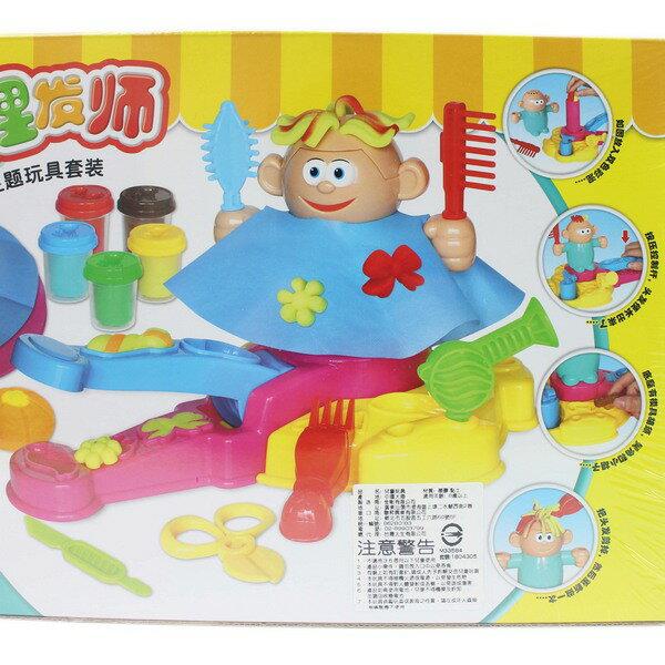理髮師彩泥機組 6818-1 益奇思時尚理髮師 / 一盒入 { 促350 }  3D彩泥主題玩具 ST安全玩具~生K2182 4