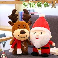 送小孩聖誕禮物推薦聖誕禮物卡通娃娃到聖誕擺飾 聖誕老人 聖誕襪 麋鹿 娃娃 擺飾 聖誕節 耶誕節 耶誕老人 耶誕襪 交換禮物【葉子小舖】就在葉子小舖推薦送小孩聖誕禮物