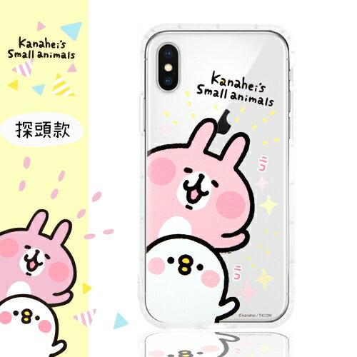 【卡娜赫拉】iPhoneXS(5.8吋)防摔氣墊空壓保護套(探頭)