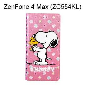 SNOOPY彩繪皮套[筆記本粉]ASUSZenFone4Max(ZC554KL)5.5吋史努比【正版授權】