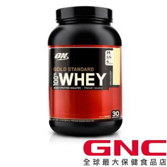 【GNC健安喜】【5折】ON 100%乳清蛋白飲品-香草口味 907g (乳清蛋白)