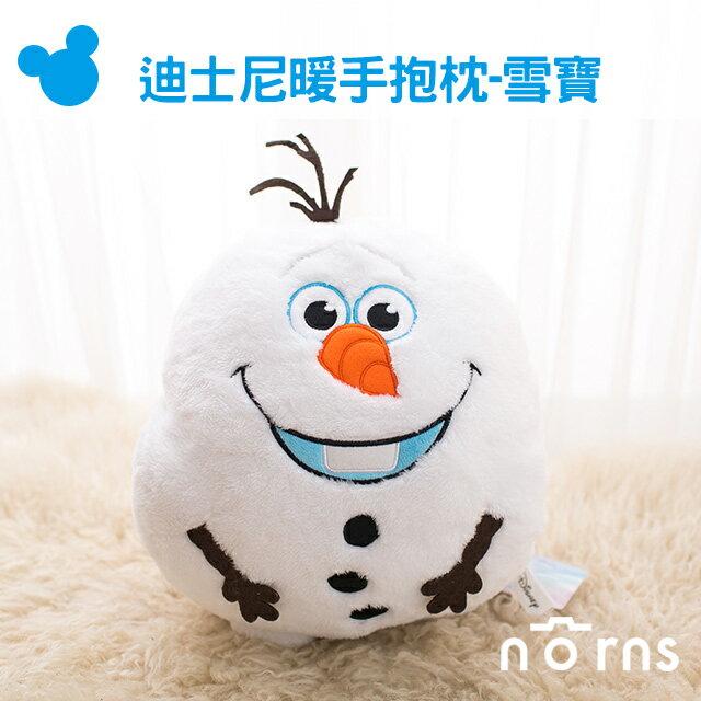 NORNS 【迪士尼暖手抱枕-雪寶】冰雪奇緣 迪士尼 小抱枕 娃娃 布偶