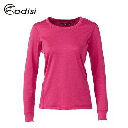 ADISI 女圓領彈性刷毛保暖衣AL1621137 (S~2XL) / 城市綠洲專賣(吸濕排汗、舒適透氣、輕量柔軟、戶外休閒)
