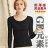【ISME】台灣製 抗靜電 輕薄零著感 保暖發熱衣(黑) 0