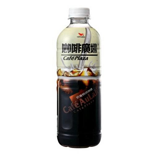 統一 咖啡廣場 奶香特調咖啡 600ml