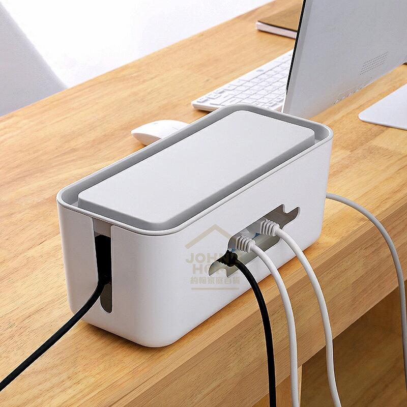 約翰家庭百貨》【SA018】延長線收納盒 電線網路線整理盒 排插集線置物盒