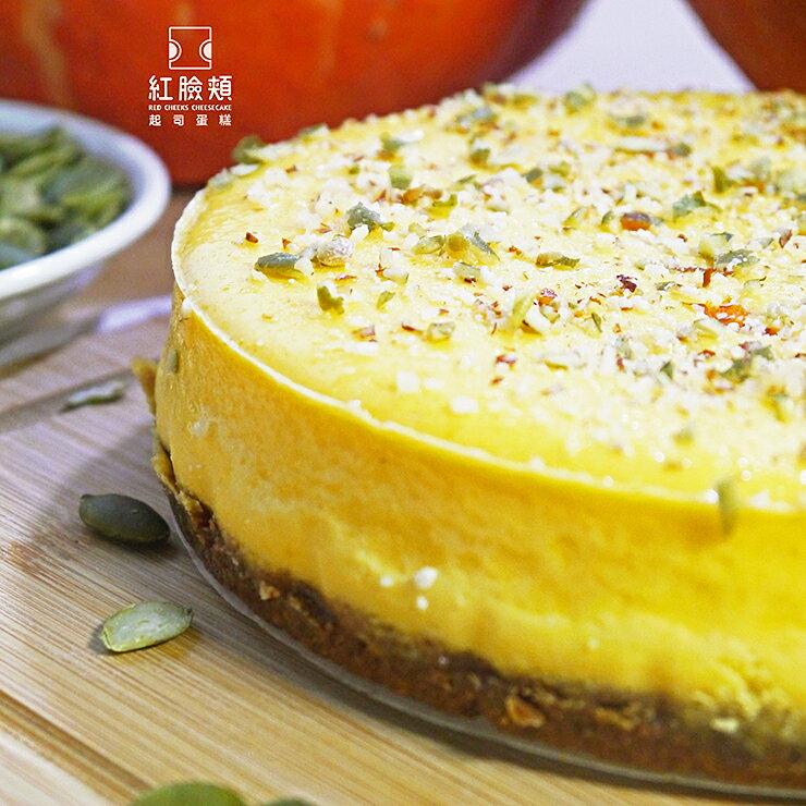日風金黃南瓜起司蛋糕☻6吋 重乳酪☻滿799折100☻天然南瓜☻乳酪蛋糕☻紅臉頰 2