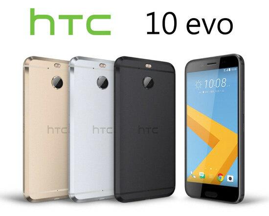 HTC 10 evo 3G/64G 銀/金/灰 《贈Otg-32g隨身碟+HTC旅行組》