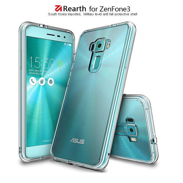 Rearth華碩ASUSzenfone3ZE552KL手機保護套內包覆防摔殼軟外殼硬背版完美防護