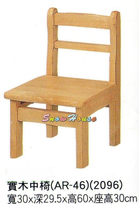 ╭☆雪之屋居家生活館☆╯P648-21 實木中椅/餐椅/木製/古色古香/懷舊