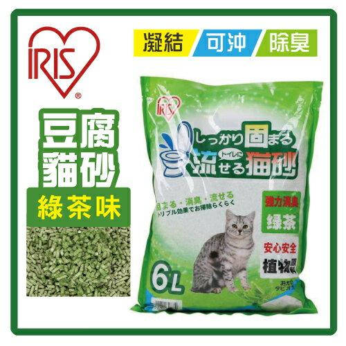 【力奇】IRIS 豆腐貓砂(綠茶) 6L -320元(G092A01)