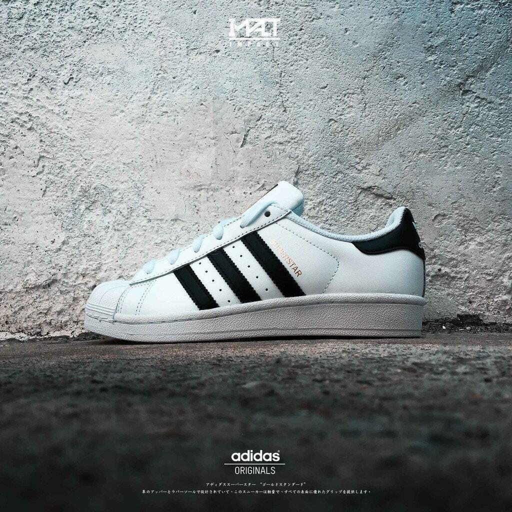 IMPACT Adidas Superstar 黑白 金標 休閒鞋 復古 經典 男女鞋 百搭 EG4958 C77124