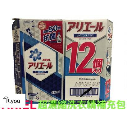 【限時特賣】ryou .  Ariel 抗菌防臭洗衣精補充包 720g/包 12包/箱 Costco 好市多 無添加漂白劑 ⍫