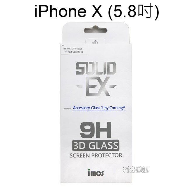【免運】iMOS 3D滿版9H強化玻璃保護貼 iPhone X / Xs (5.8吋)