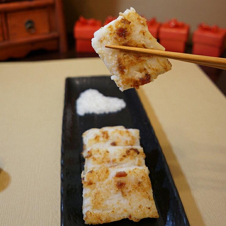 【飛高糕】港式臘味蘿蔔糕3入組  (750 公克 +/- 5% x 3) 1