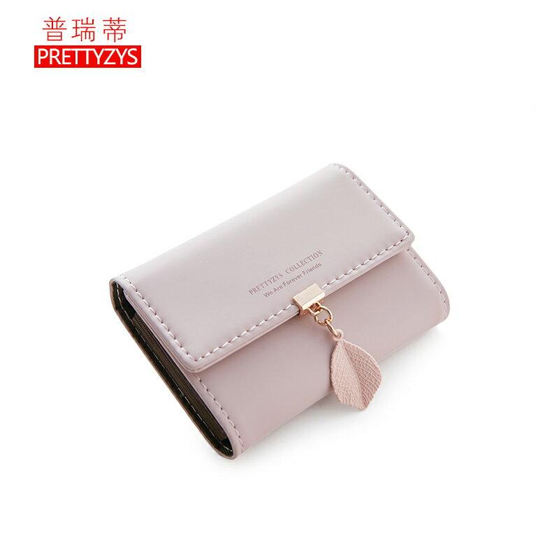 2020新款小巧卡包女式超薄零錢包卡片包大容量多卡位信用卡卡片套