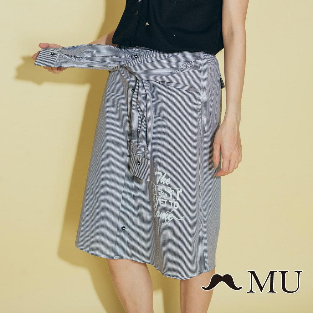 【MU】文字印花假襯衫及膝裙(2色)8316261 4