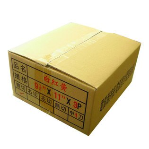 【電腦連續報表紙】80行9.5*11*3P白紅黃雙切中一刀超值組1箱(400份)PA80行3P中1刀雙切白紅黃