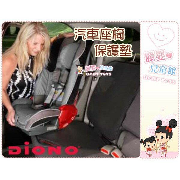 麗嬰兒童玩具館~汽車座椅保護墊(黑)-適用於各種汽車安全座椅.DIONO / NIPPER 公司貨 2