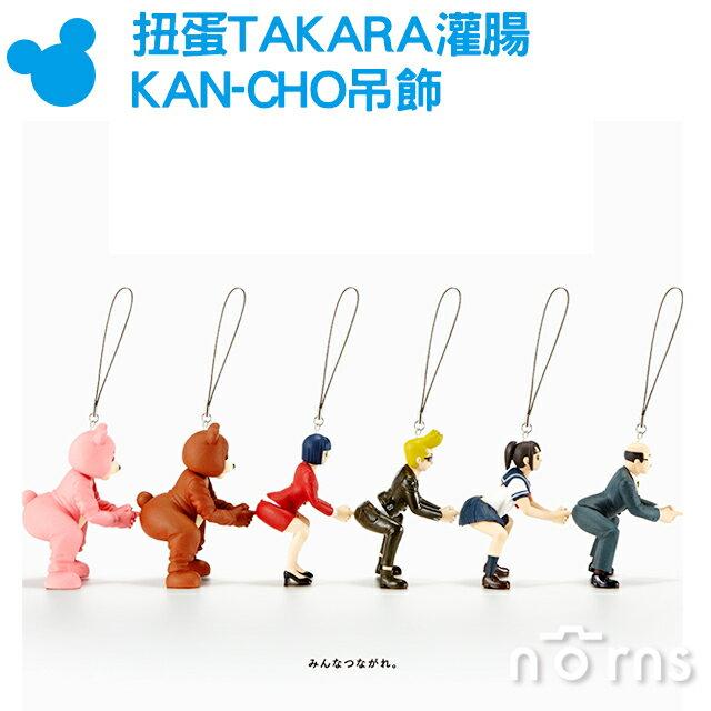 NORNS【扭蛋TAKARA灌腸KAN-CHO吊飾】日本轉蛋 T-ARTS熊貓之穴 KAN-CHO 惡搞系列 童子拜觀音