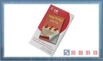 【貼紙式】LG 樂金 Pocket Photo Paper PS2313 30張 專用相片紙 貼紙式 適 PD221 / PD233 / PD239