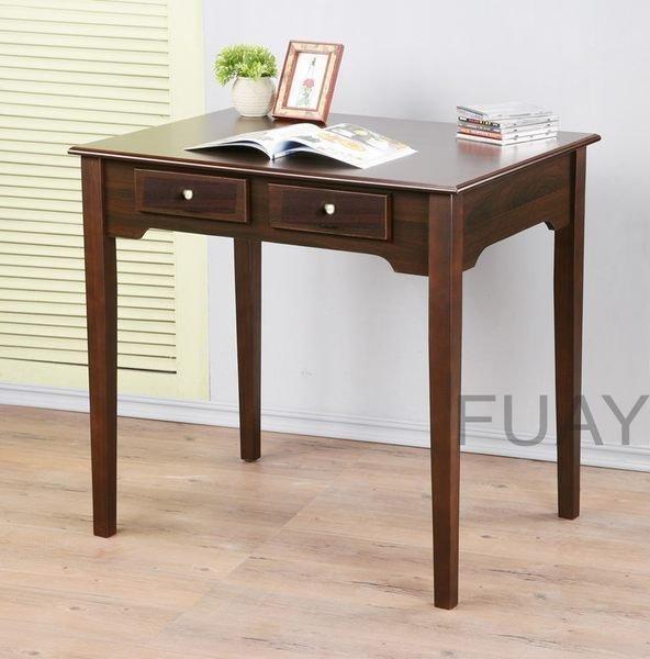 80公分防潑水二抽書桌 電腦桌 工作桌 餐桌 兩色~馥葉~~ DE860~簡易組裝^~