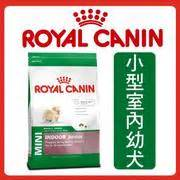 ?Double妹寵物?Royal Canin法國皇家PRIJ27小型室內幼犬【1.5kg】【4kg】