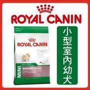 ❤Double妹寵物❤Royal Canin法國皇家PRIJ27小型室內幼犬【1.5kg】【4kg】