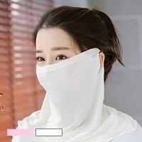 通勤族必備防曬小物到冰絲護頸面罩 防曬 口罩 面罩 護頸 防紫外線 透氣 外出【N600253】就在EZMORE購物網推薦通勤族必備防曬小物