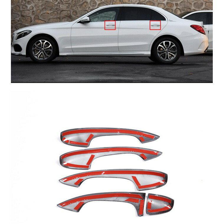 賓士GLC/C級/E級 車門拉手裝飾碳纖維貼片殼(五件組)