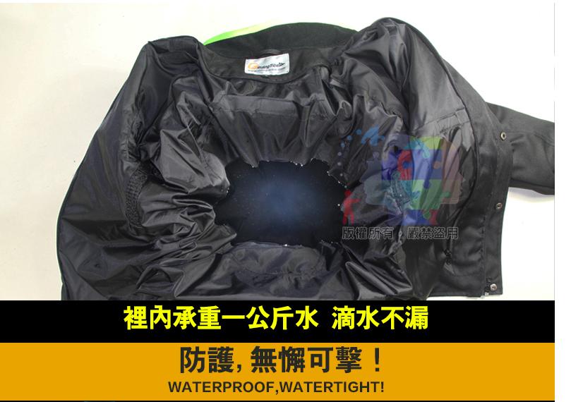 【尋寶趣】冬季 防摔防水衣 EVA五件護具 賽車服 / 重機 / 摩托車 / 機車 GP可參考 PB-JK-37W 4