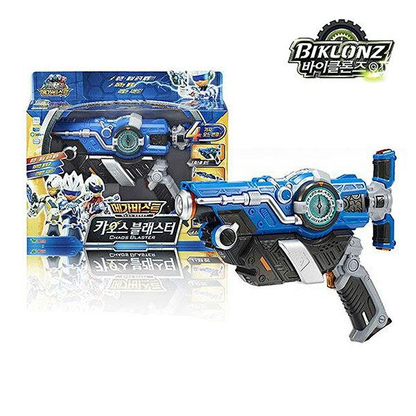 《 Biklonz 》炫風騎士BEAST - 爆發雷射槍