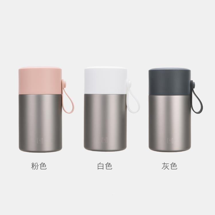 店長推薦★雙層不銹鋼超長保溫罐燜燒罐便當保溫飯盒~《台北日光》