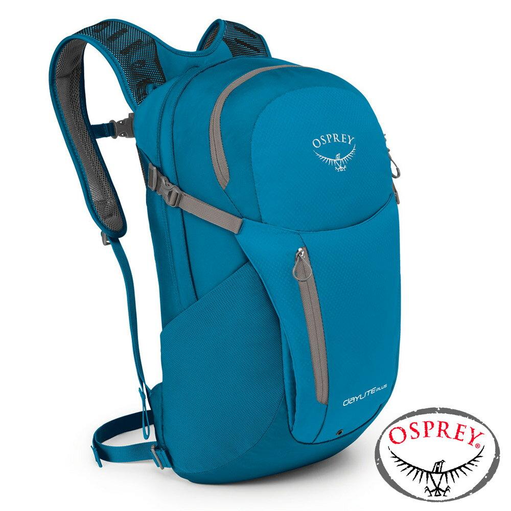 【美國 OSPREY】Daylite Plus 20休閒背包20L『寶石藍』10001184 登山 露營 休閒 出國旅遊 雙肩包 單車背包 運動包 電腦包