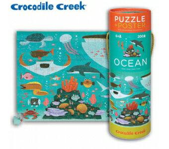【美國CrocodileCreek】2合1海報拼圖系列-海洋世界