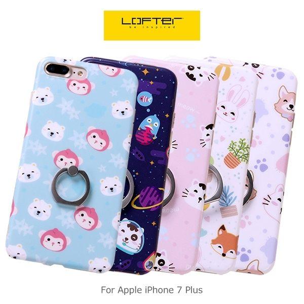 【愛瘋潮】LOFTer iPhone 7 Plus (5.5吋) 指環手機套 支架 可立 彩繪 全包 可愛動物 軟套 手機殼